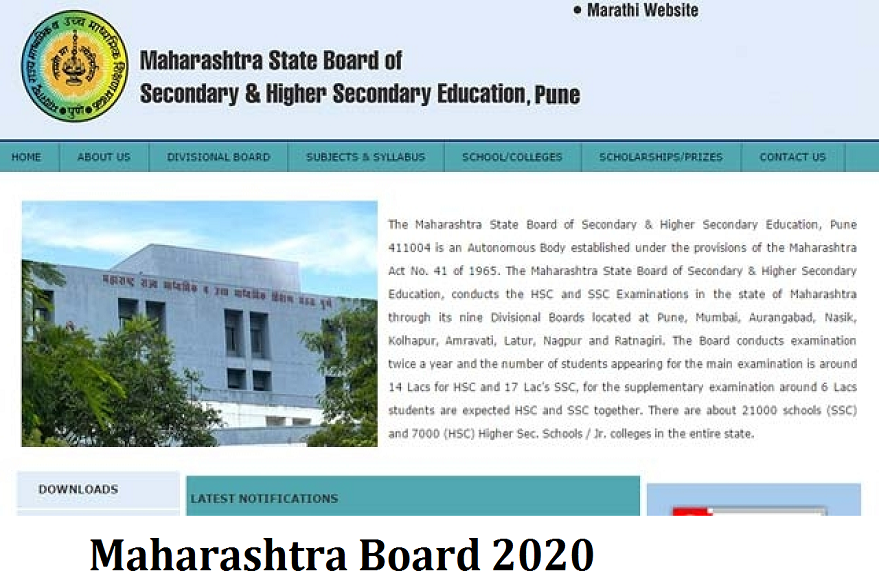 Maharashtra Board 2020: Online application form to begin soon for HSC, SSC @mahahsscboard.in