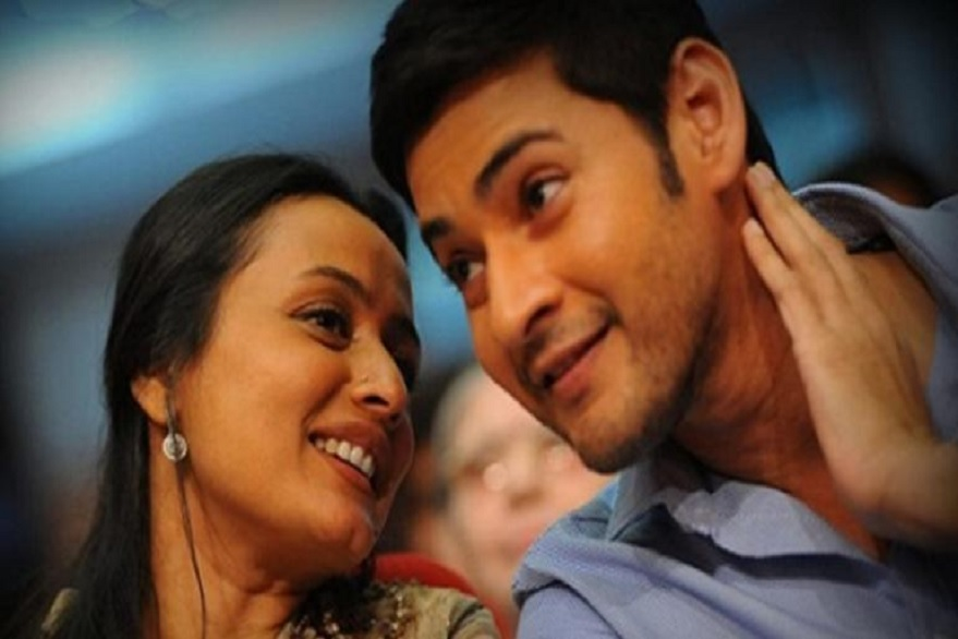Mahesh Babu, Namrata Shirodkar marriage secret revealed