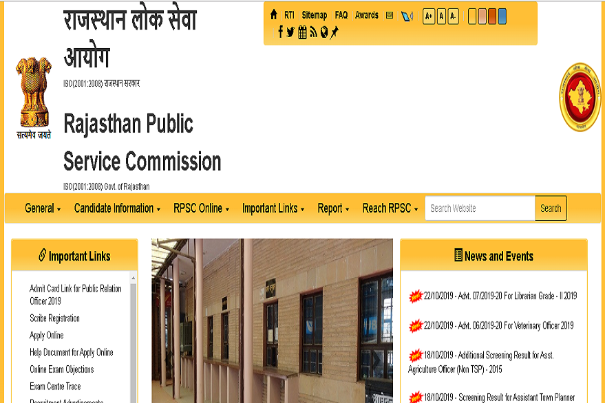 RPSC Recruitment 2019: 900 vacancies announced, apply now
